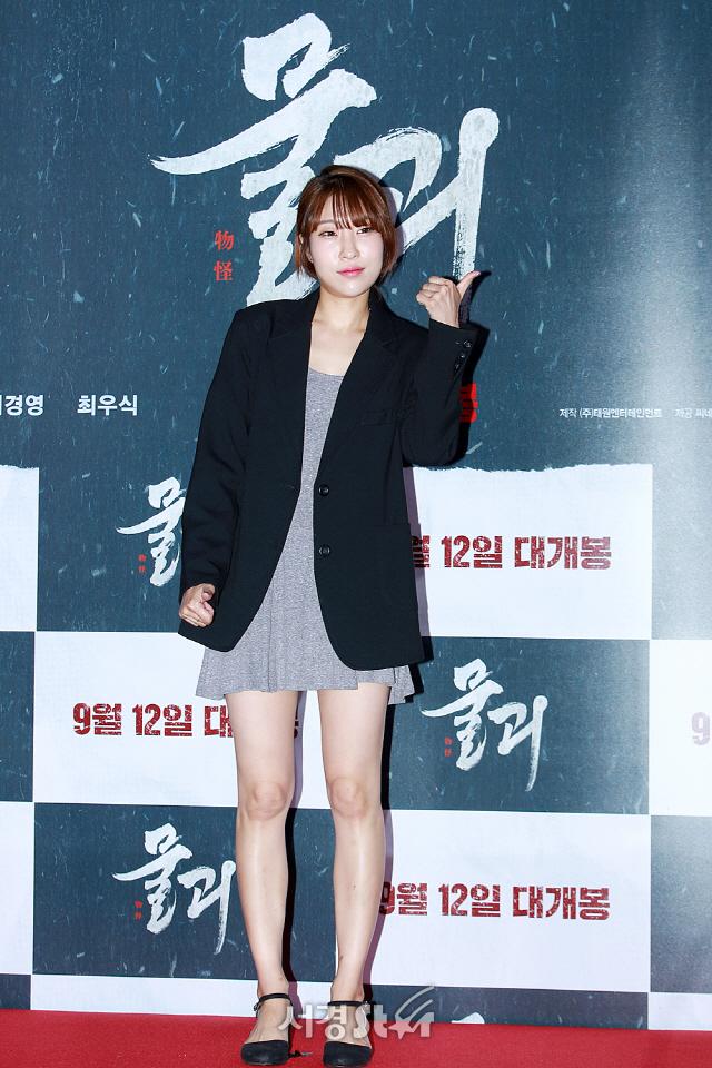 이세영, '혜리와의 인연으로 시사회 참석' (물괴 VIP시사회)