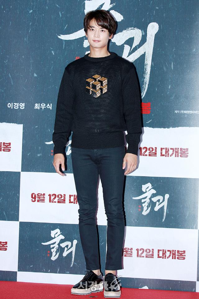 샤이니(SHINee) 민호, '11등신 완벽 비주얼' (물괴 VIP시사회)
