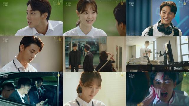 """'친애하는 판사님게' 윤시윤, 이유영에 돌직구 고백 """"어쩌자고 이렇게 예뻐"""""""