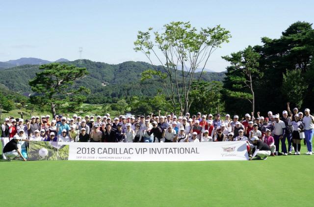 캐딜락, '2018 캐딜락 인비테이셔널' 개최