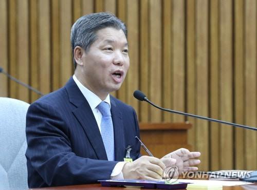 이영진 헌법재판관 후보자 '사법시험 부활 반대'