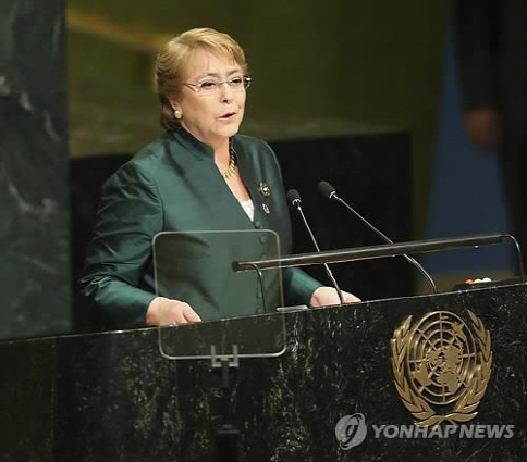 바첼레트 유엔 인권최고대표 '한반도 화해, 北인권 문제 제기 기회로'