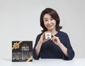 [정성 가득 '한가위 선물세트']비타민하우스, 분말 형태로 나와 茶처럼 편하게 섭취 가능