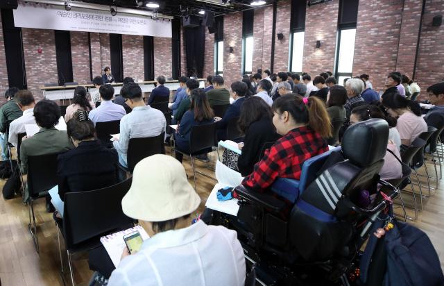'블랙리스트 작성 땐 5년 이하 징역·3,000만원 이하 벌금''