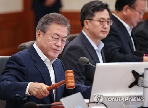 '군사독재 잔재' 68년 만에 폐지..위수령 뜻은?