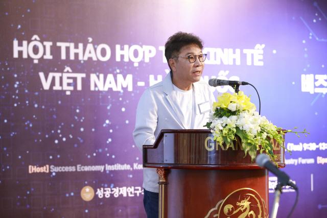 SM 이수만, '한-베트남 비즈니스 협력 세미나' 기조연설
