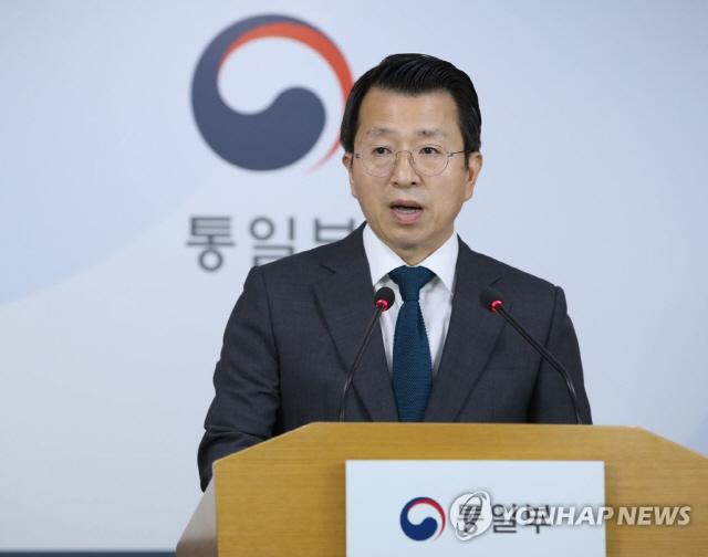 개성공단 남북공동연락사무소 14일 개소, 24시간 가동