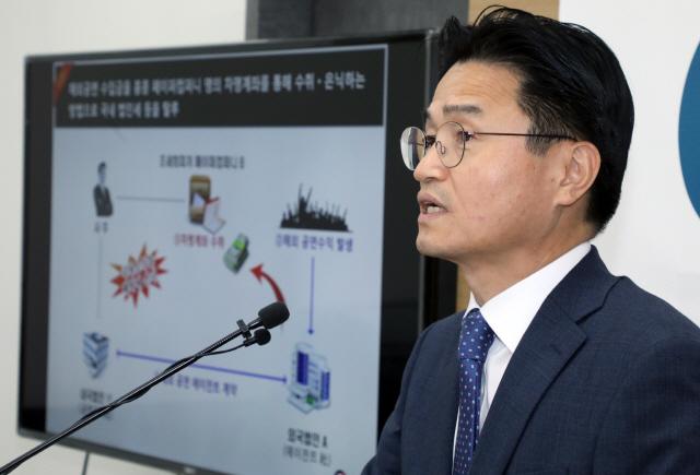 국세청, 역외탈세 전문직·연예인 등 93명 세무조사 착수