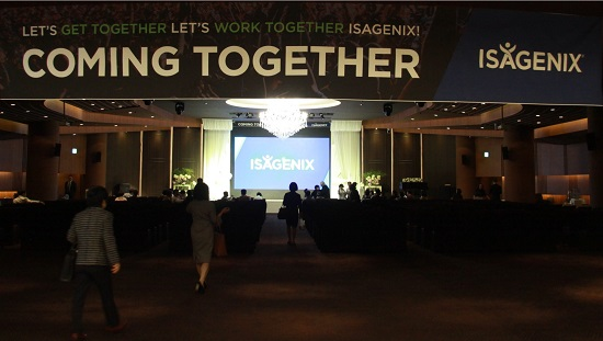 아이사제닉스 인터내셔널, 주요 4개 도시 로드쇼 성료…약 2,000명 참석