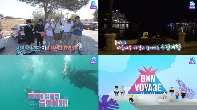 방탄소년단, 'BON VOYAGE 시즌 3' 티저 공개…'짜릿한 몰타 여행기'