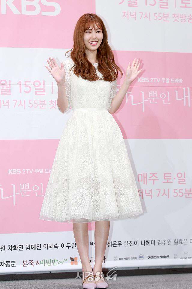 """[현장] '하나뿐인 내편' 나혜미 """"결혼 후 복귀 부담? KBS 주말극이라 긴장돼"""""""