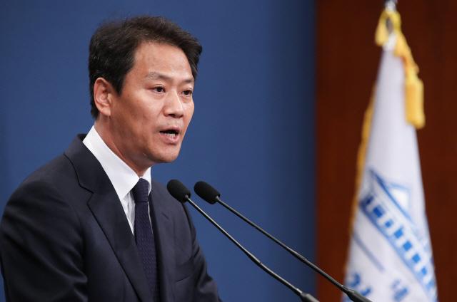 靑 '평양 동행요청, 지난 달 5당대표에게 언급했다'
