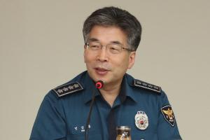 [단독] 힘 빼는 경찰 감찰조직