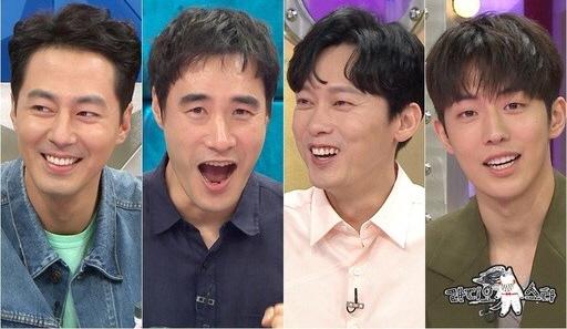 '라디오스타'에 조인성 뜬다..배성우·박병은·남주혁 총출동