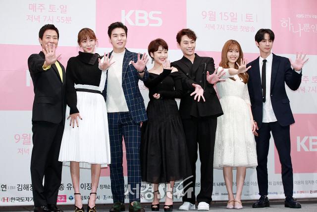 KBS 새 주말드라마 '하나뿐인 내편' 시청률 50%를 위하여!