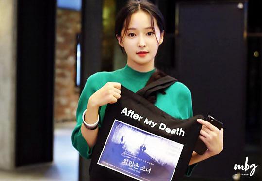 영화 '죄 많은 소녀' 이봄, 진짜 배우로 거듭나다