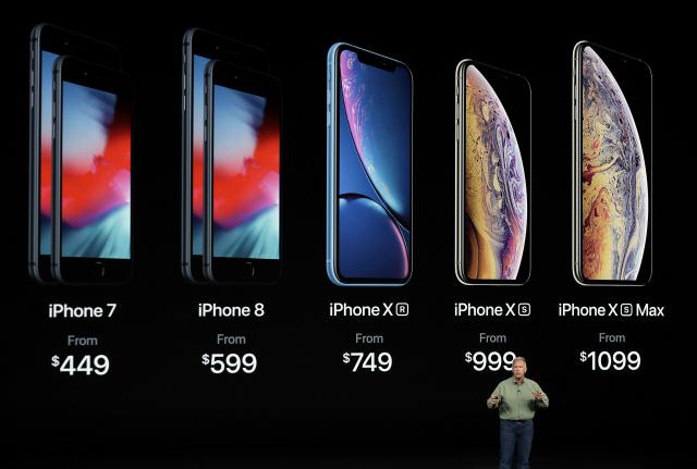 아이폰XS 등 3종 공개...예상보다 높은 가격