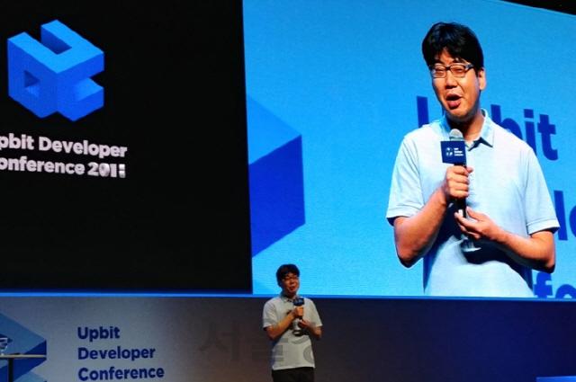 송치형 두나무 의장, '업비트, 목표는 최고의 블록체인 기업'