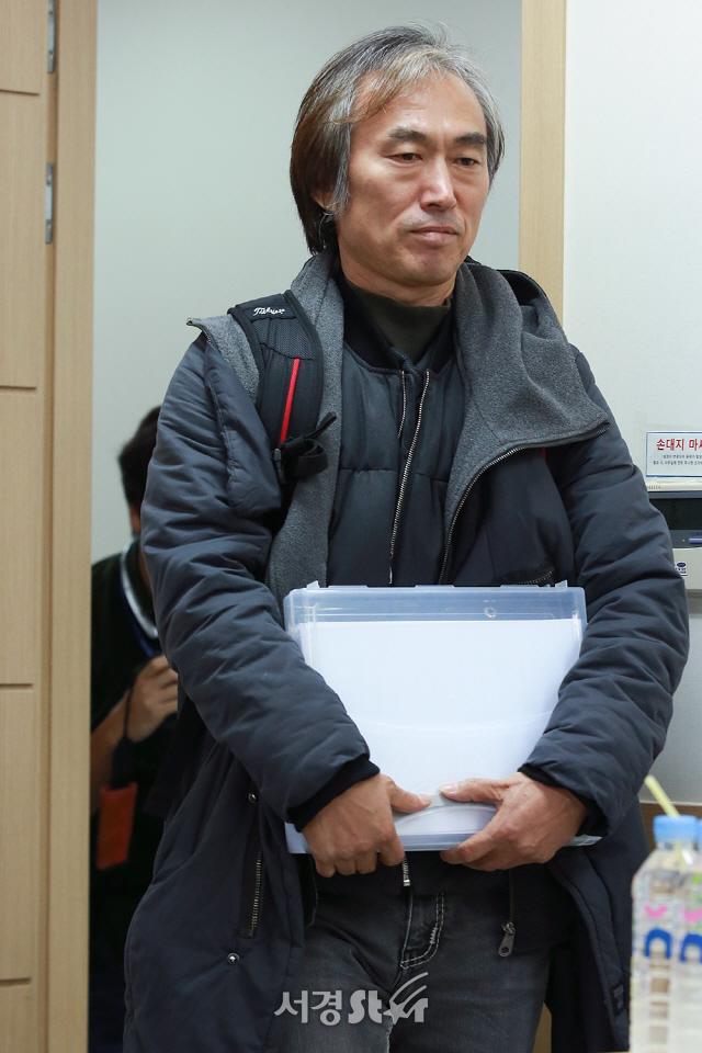 여배우 B, 오늘(13일) 조덕제 성추행 재판 관련 기자회견 연다