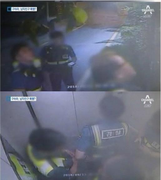 구하라 CCTV, 당시 이웃주민 증언 '큰소리 치면서 이런 건 들었는데...'