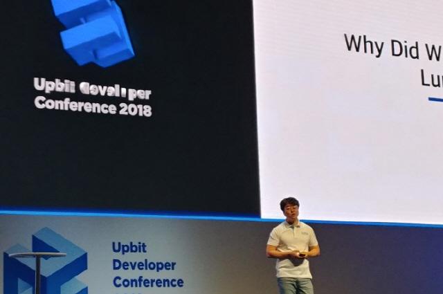 박재현 람다256 소장, 'BaaS 플랫폼 루니버스, 30분이면 디앱 설계 가능'