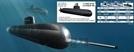 [권홍우 선임기자의 무기이야기] '유례없는 쾌거' 이뤘지만...세계 최대급 韓디젤잠수함 순항할까