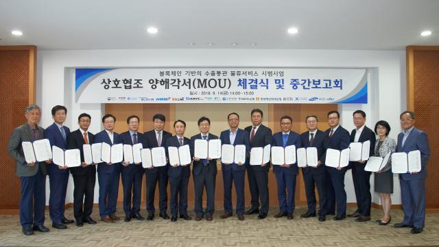 삼성SDS, 관세청 수출 통관 서비스에 블록체인 기술 적용