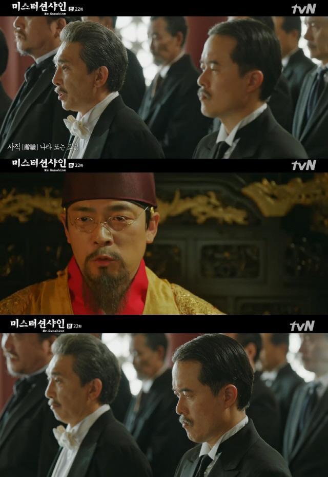 """'미스터션샤인' 이완용·송병준, 고종에 """"자결하라"""" 압박"""