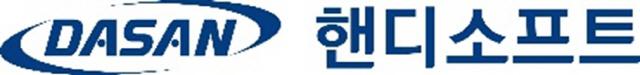 핸디소프트, 블록체인 전자투표 사업 본격화