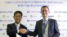 [SENTV] 현대차, 유럽 친환경 상용차 시장 첫 진출… 수소전기 트럭 1,000대 공급