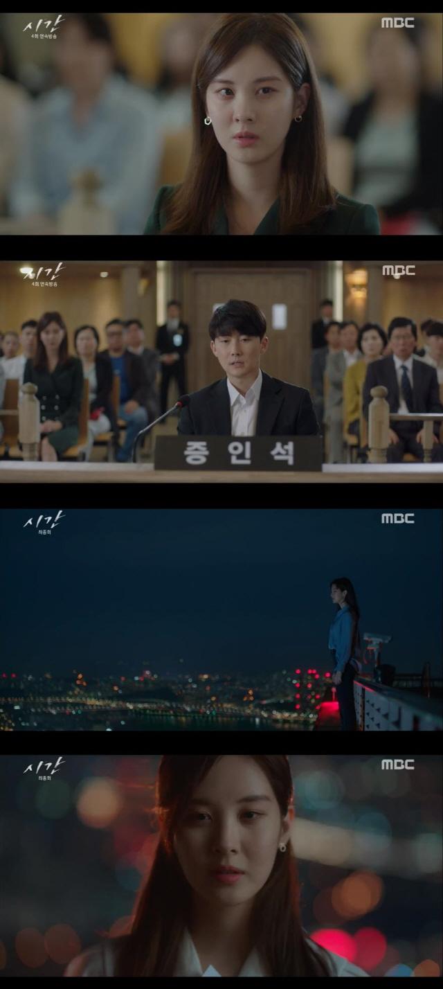 """['시간' 종영] 서현, 복수 성공하고 김정현 향한 진심 """"영원히 기억할게요"""""""