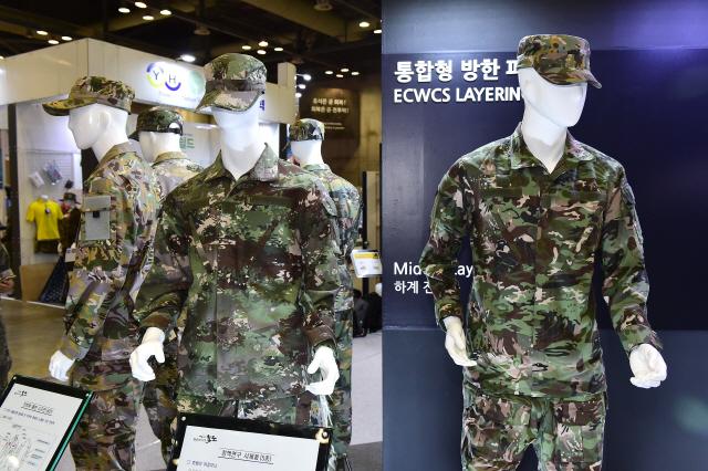 [권홍우 선임기자의 무기이야기] 임무·부대 환경따라 '맞춤형 디자인'…'위장 효과·편의성 극대화'
