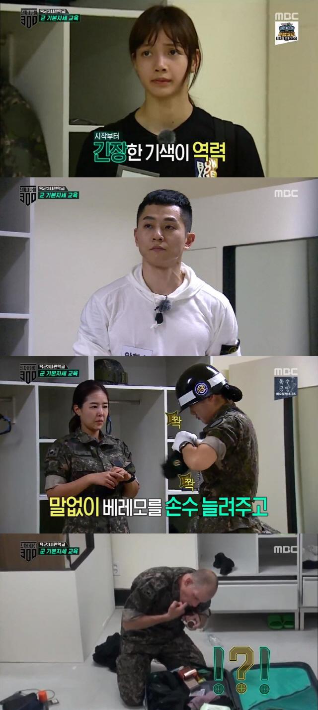 ['진짜사나이300' 첫방] 강지환·안현수·매튜 에이스 전쟁…본격 훈련 시작