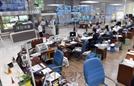 도심 오피스빌딩 비중 줄어든 은행 점포... 공유오피스는 '급성장'