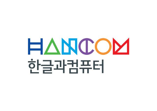 한컴그룹, 신입·경력사원 200명 공개채용