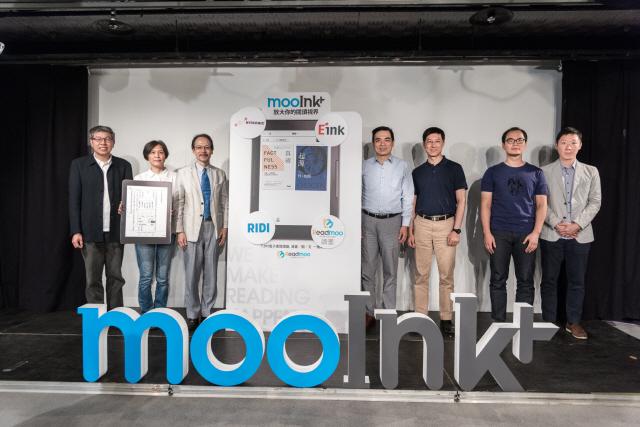 리디 '페이퍼 프로', 국내 전자책 기업 '최초' 글로벌 시장 진출