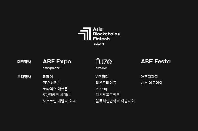 'ABF 2018' 현장에서 듣는 디센터유니버시티, 3기 입문과정