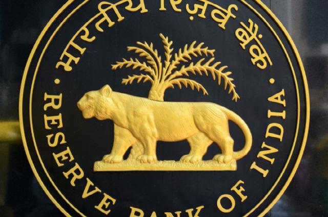 인도준비은행, 블록체인 전담부서 신설 계획 없다