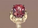 [핫딜]영롱한 핑크빛의 '팬시 비비드' 등급 18.95 캐럿...낙찰 추정가 5,000만달러