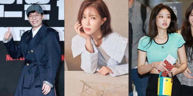SBS 새 예능 '미추리' 유재석-제니-김상호-임수향-양세형 등...9명 출연진 확정