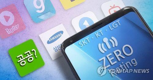 다가오는 5G시대…망 중립성 논의에 업계 '촉각'