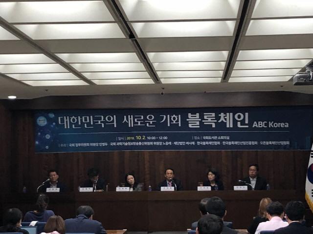 민병두 정무위원장 '내달 국회에 블록체인 특위 구성'