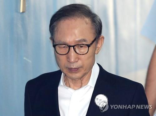 이명박 1심 선고 TV로 생중계 '공공의 이익 고려해'