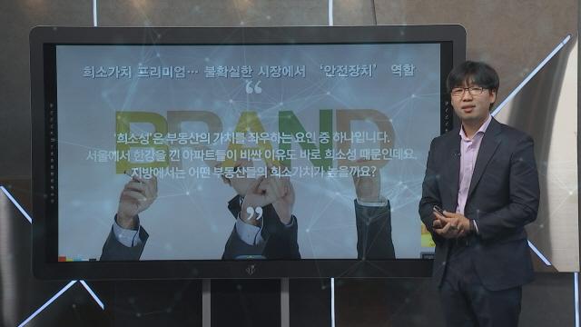 골든블로코(GMB) 김성기 CTO '인문학적 성격 담긴 블록체인, 신뢰의 공학이다!'