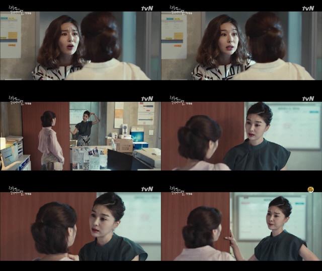 '일억개의 별' 박민정, 프로페셔널 커리어 우먼으로 첫 등장