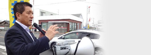 일본 정부, 과기부 장관에 親블록체인 인사 임명