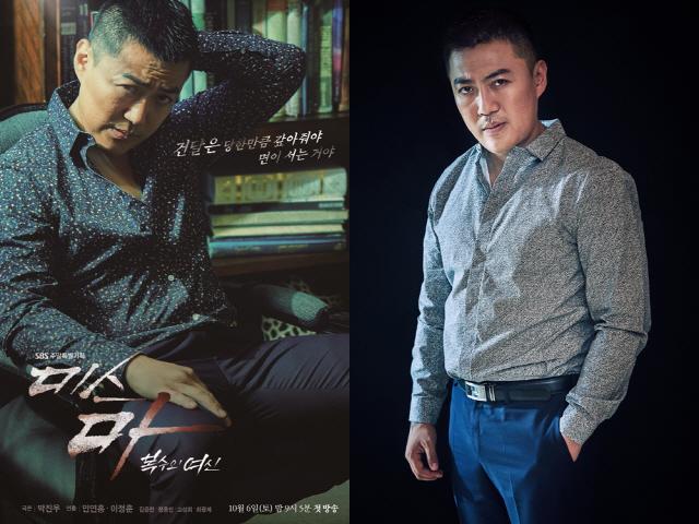 최광제, '미스터 션샤인'→'미스 마' 열일 행보…첫 주연 신고식