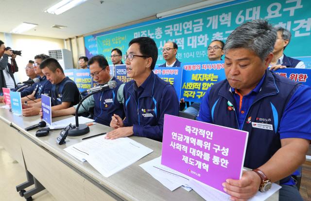 [시그널] 국민연금 최고의결기구 '기금운용위원회' 상설화된다...시행령으로 개정은 논란