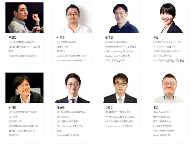 [ABF in Seoul] 디센터유니버시티, 3기 '네트워킹 파티' 세빛섬서 연다