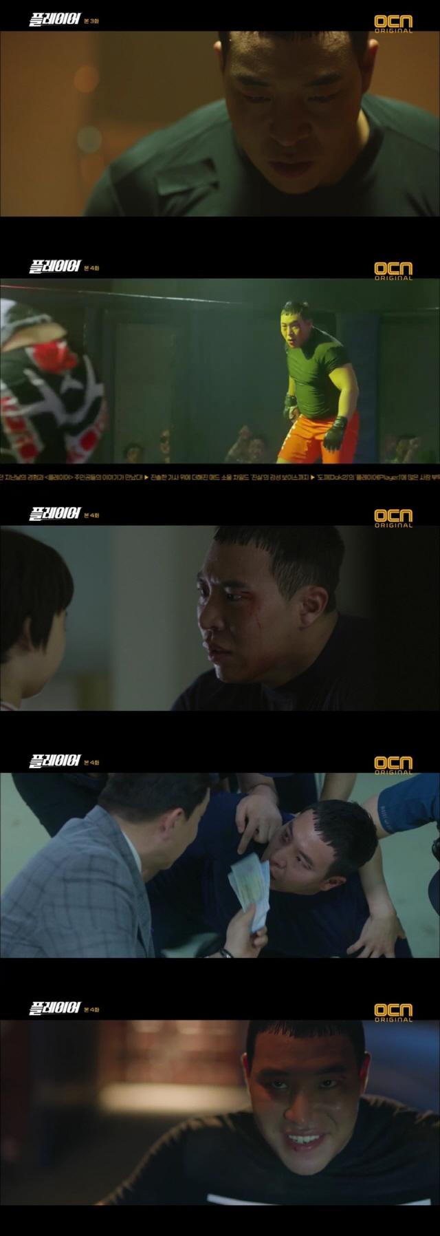 '플레이어' 태원석, 송승헌과 한층 돈독해진 우정.. 맨몸 액션+감동까지 다 잡았다